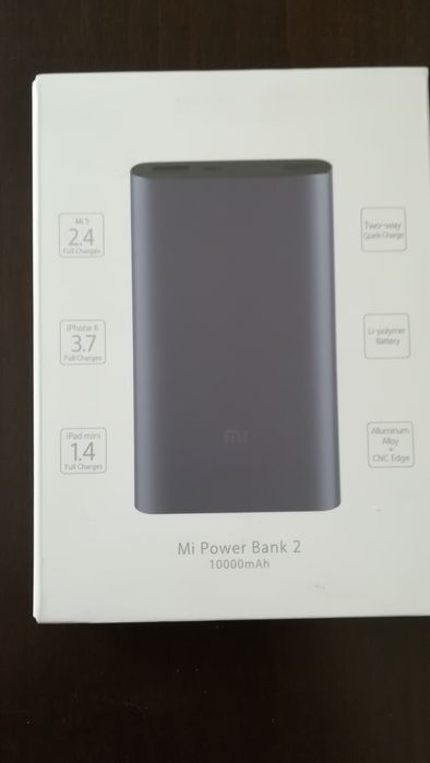 XIAOMI Power Bank MI 2 10000mah Piła - image 1