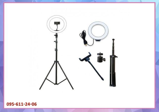 Кольцевая led лампа sy-300 33см диаметр + Штатив 2м + Держатель!!!
