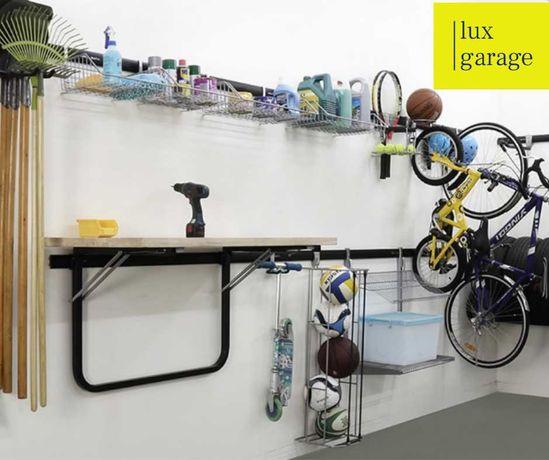 Настенные системы хранения для балконов, кладовок, гаража, гардеробной