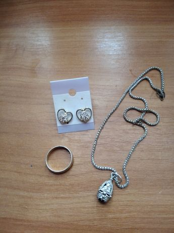 Серебряний подвес і кольцо
