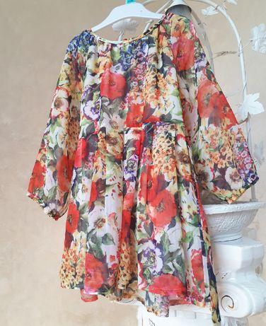 Плаття Zara (Іспанія)