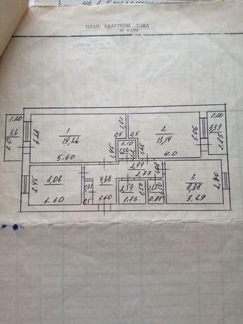 Продам или обменяю благоустроенную квартиру на дом в пгт Веселое