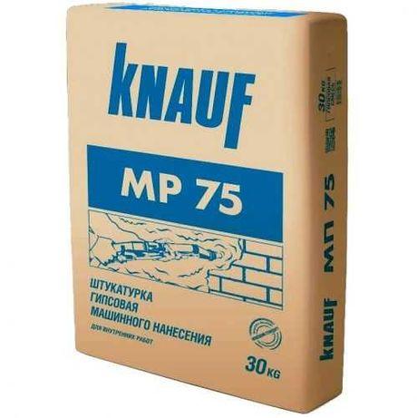 КНАУФ MP-75, Машинна Гіпсова  Штукатурка 5-30 ММ, 30 КГ