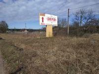 Продам зем.ділянку в с.Кадище Ківерцівського р-ну під комерцію.