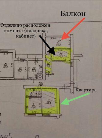 Продам квартиру возле парка Победы ул. Академическая