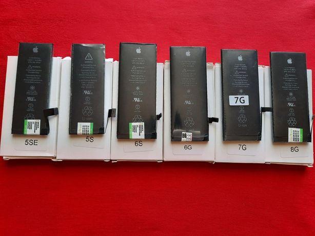 Батарея, аккумулятор, АКБ, на iphone айфон 4/4s/5/5s/6/6s/6s+/7/7plus