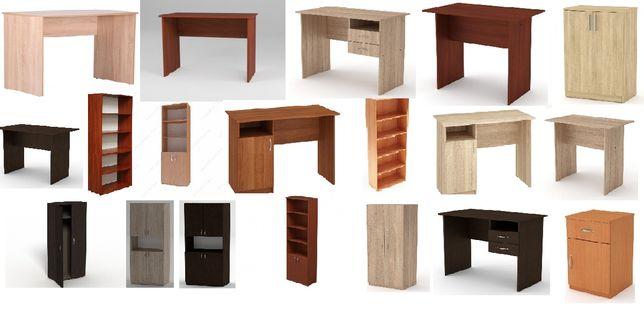 Офисная мебель в наличии  и под заказ