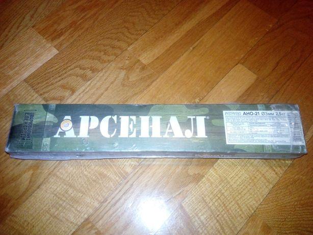 Електроди PlasmaTec Арсенал АНО-21 3 мм х 2,5 кг.
