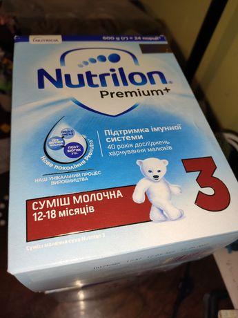 Nutrilon 3 детское питание, сухое молоко, сухое питания