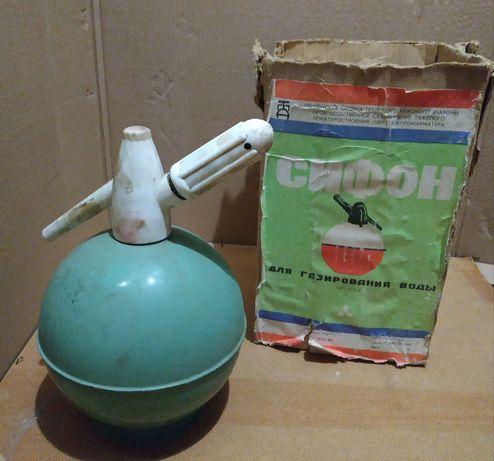 Сифон для газирования вода , газированной воды