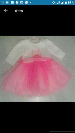 Платье пышное с фатиновой юбочкой 80 размер нарядное на день рождения