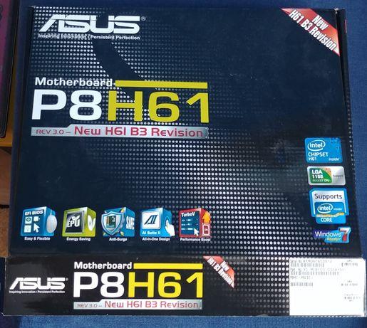 Płyta główna s1155 + Intel Xeon + 16GB RAM DDR3 1600MHz