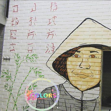 Роспись стен, витрин, штендеров | Малюнок на стіну