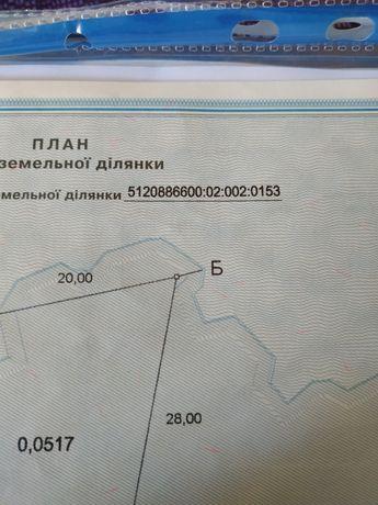 Салганы Б-днестровский р-н участок от Хозяина
