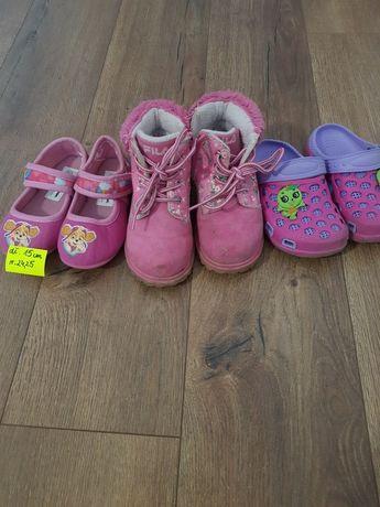Buty dziewczęce roz.24,25