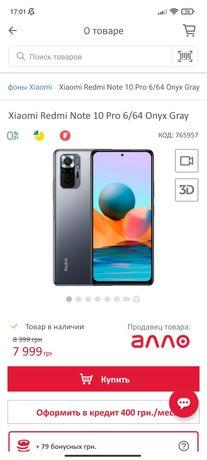 Xiaomi redmi note 10 pro 6/64gb
