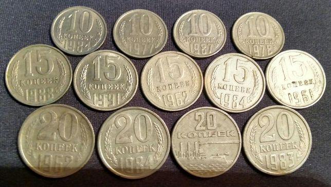 Монеты СССР  (1,2,3,5,10,15,20)