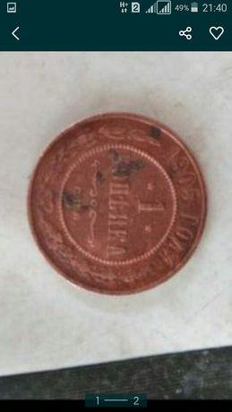 Продам монету 1копейка