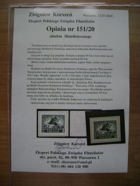 Znaczki pocztowe Projekt znaczka Królestwa Polskiego z 1918r z Atestem