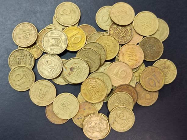 Монета 10 копійок, копеек, 1992 луганський герб