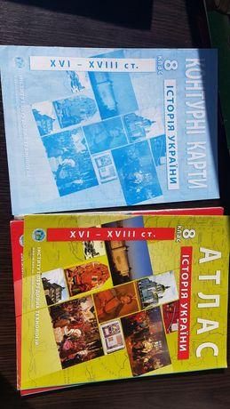 Історія, географія -карти 6-8 клас