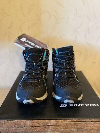 Ботинки alphine pro