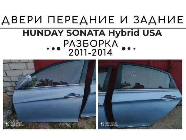 Дверь передняя водителя Hyundai Sonata Hybrid 2011-2014 Хюндай Соната