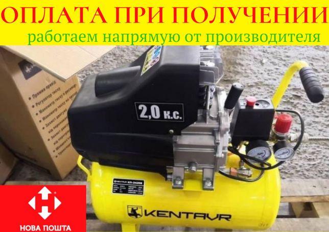 ХИТ ПРОДАЖ!!! МОЩНЫЙ компрессор компресор Кентавр 24л 1.5 кВт 198л/мин