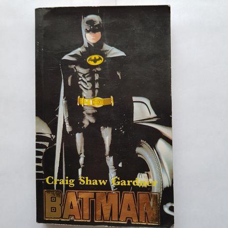 Batman Craig Shaw Gardner