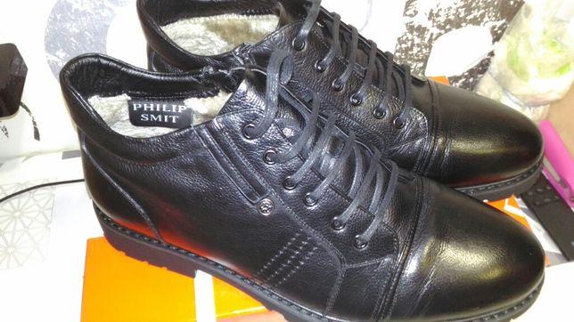 Мужские зимние ботинки на размер 43
