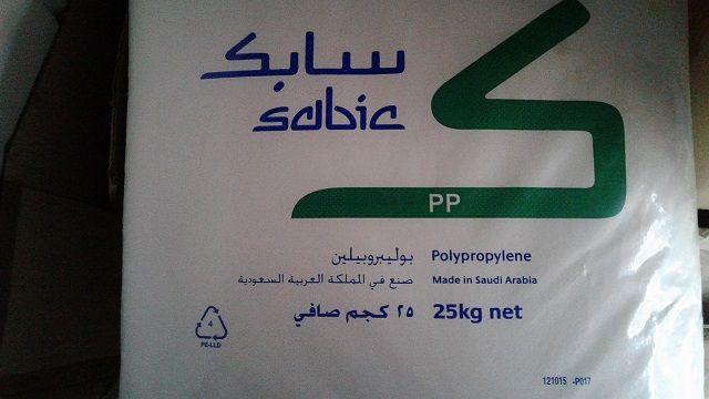ПП, полипропилен гранула, дробленка.