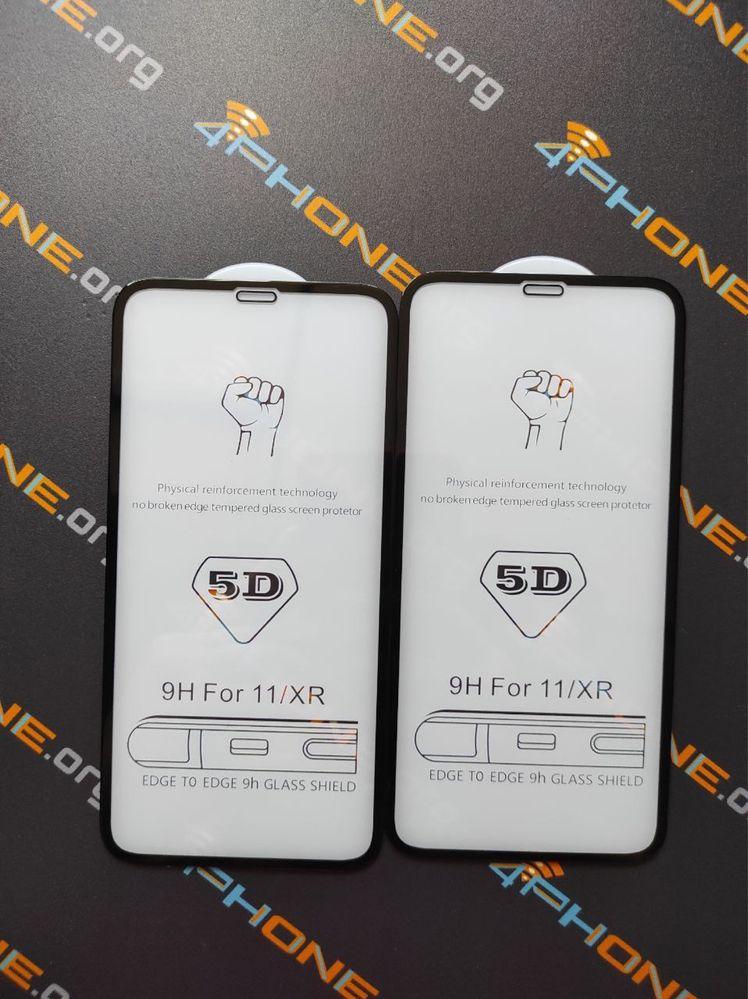 Защитное стекло 5D  iPhone 11, скло захисне