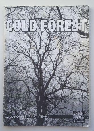 "Журнал Cold Forest #1 '97 ""Тени"" Lucifugum, ..."