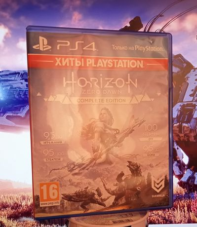 Horizon zero down complete edition