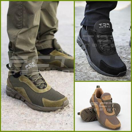Кроссовки N-32Urban тактические летние/ботинки трекинговые/берцы