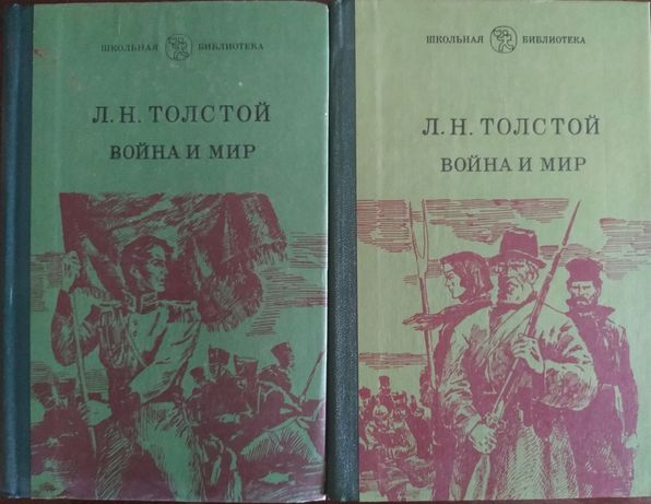 Продам книги з власної бібліотеки