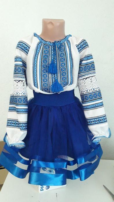 Вишиванка, костюм Барвіночок Коломыя - изображение 1