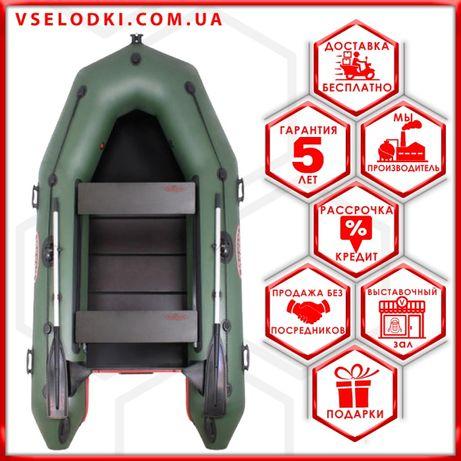 Лодка Вулкан надувная ПВХ моторная с транцем 330см гарантия 5лет