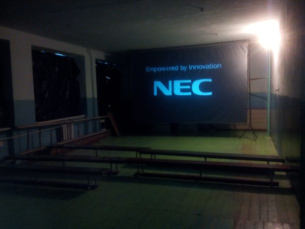 Перевозний 3D кінотеатр