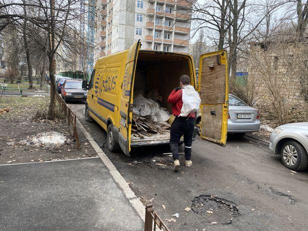 Вывоз строй мусора, демонтаж квартир с Киева и области ,