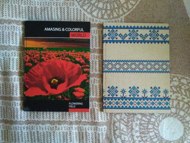 Блокнот,деловая книга А4, твердая обложка,96 листов в клетку + подарок