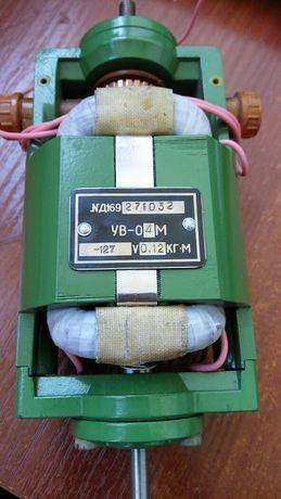 Электродвигатель УВ-04М.