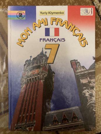 Mon ami Français 7