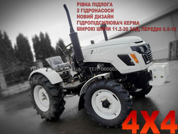 Трактор GS 244DHX, 25 л.с, ГПК, широкі шини!Краще Булат Сінтай DW 254