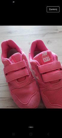 Buty sportowe roz.33