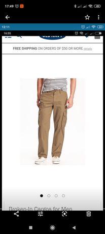 Катоновые брюки на богатыря, очень большой размер xxxxl