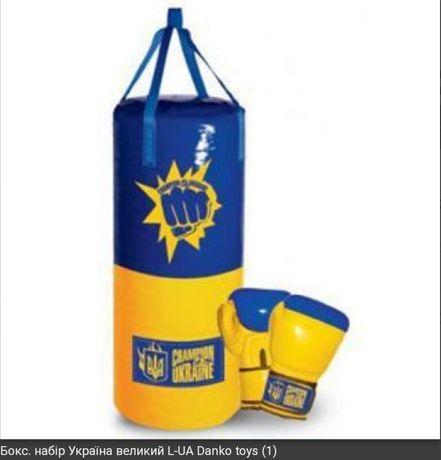 Набір бокс Україна