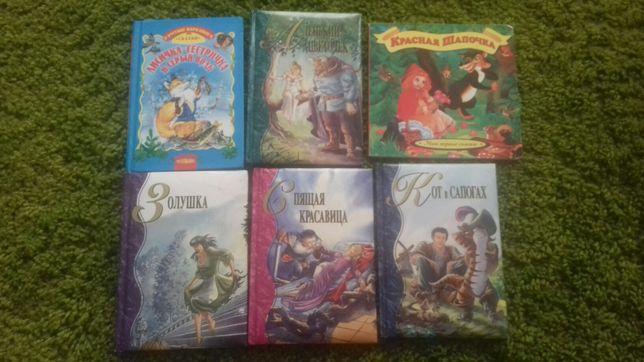 Книжки для дошкольников (сказки)
