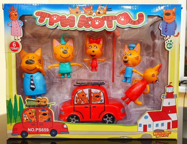 3 кота набор из 5 фигурок с машиноц