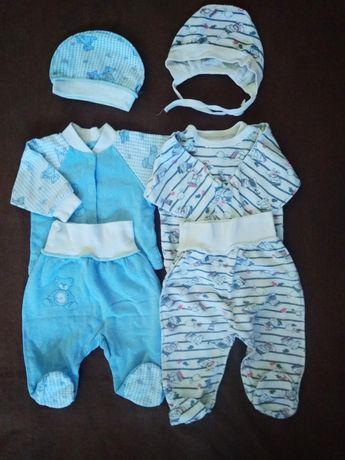 Байковые костюмы для новорожденных 0-2 мес